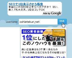 tsuikore_01-thum.jpg