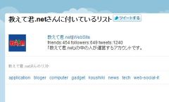 tsuikore_02-thum.jpg