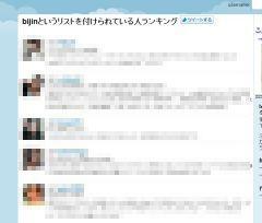 tsuikore_04-thum.jpg