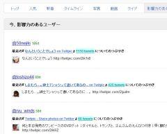 twib_03-thum.jpg