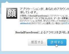 sfi_04-thum.jpg