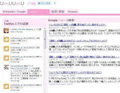 um_03-thum.jpg