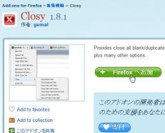 closy_01-thum.jpg