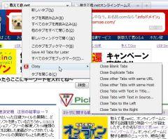 closy_02-thum.jpg