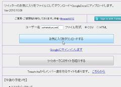 okini_01-thum.jpg