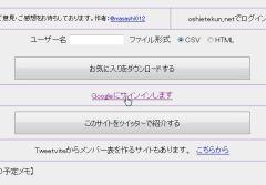 okini_03-thum.jpg