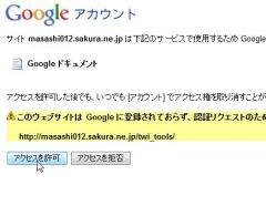 okini_04-thum.jpg