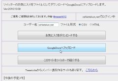 okini_05-thum.jpg
