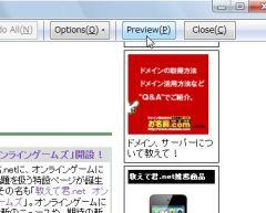 pe_11-thum.jpg