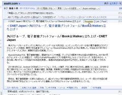 sgr_04-thum.jpg