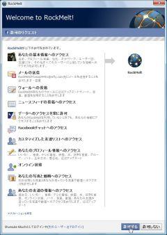 rm_03-thum.jpg