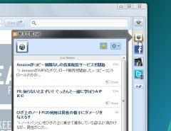 rm_10-thum.jpg