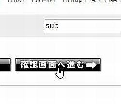 sub_04-thum.jpg