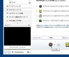 dvd_02-thum.jpg