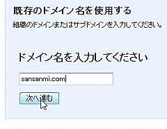 ga_02-thum.JPG