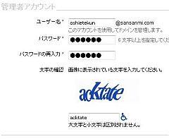 ga_03-thum.JPG