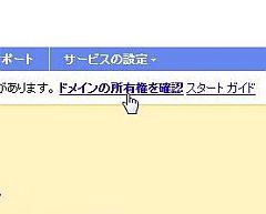 ga_05.JPG