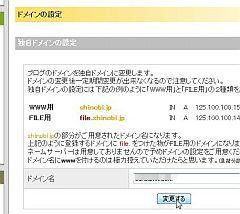 ninja_02-thum.jpg