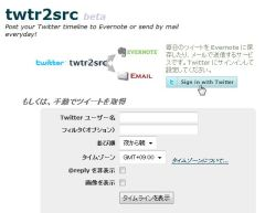 2src_01-thum.jpg