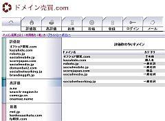 ac_07.jpg