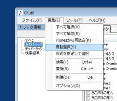 ch_05-thum.jpg