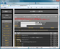 PT2_02_03-thum.jpg