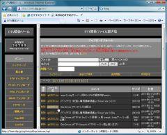 PT2_02_04-thum.jpg