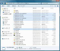 PT2_02_05-thum.jpg