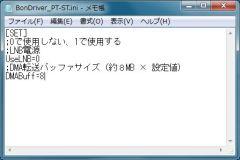 PT2_02_06-thum.jpg