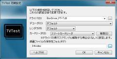 PT2_02_07-thum.jpg
