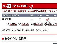 au_02-thum.jpg