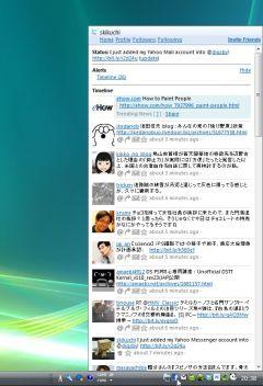 dig_09-thum.jpg