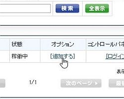 maruchi_01-thum.jpg