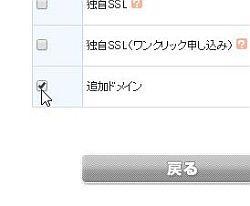 maruchi_02-thum.jpg