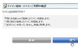 maruchi_03-thum.jpg