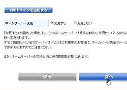 maruchi_05-thum.jpg
