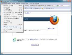 pff_ikou_01-thum.jpg