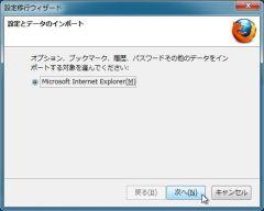 pff_ikou_02-thum.jpg