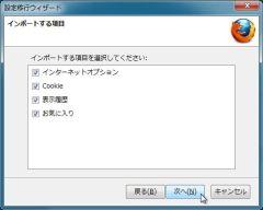 pff_ikou_03-thum.jpg