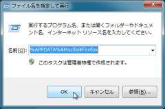 pff_ikou_04-thum.jpg