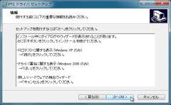 pt2_01_04-thum.jpg