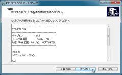 pt2_01_05-thum.jpg