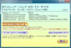 pt2_01_07-thum.jpg
