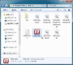 radiko_02-thum.jpg