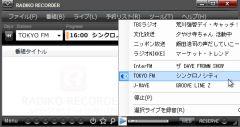 radiko_03-thum.jpg