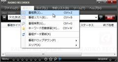 radiko_04-thum.jpg