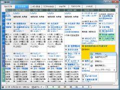 radiko_05-thum.jpg