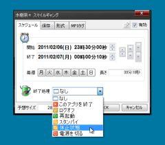 radiko_06-thum.jpg