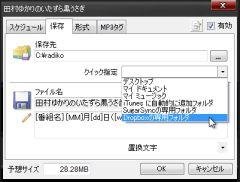 radiko_07-thum.jpg