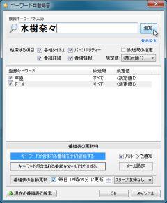 radiko_09-thum.jpg